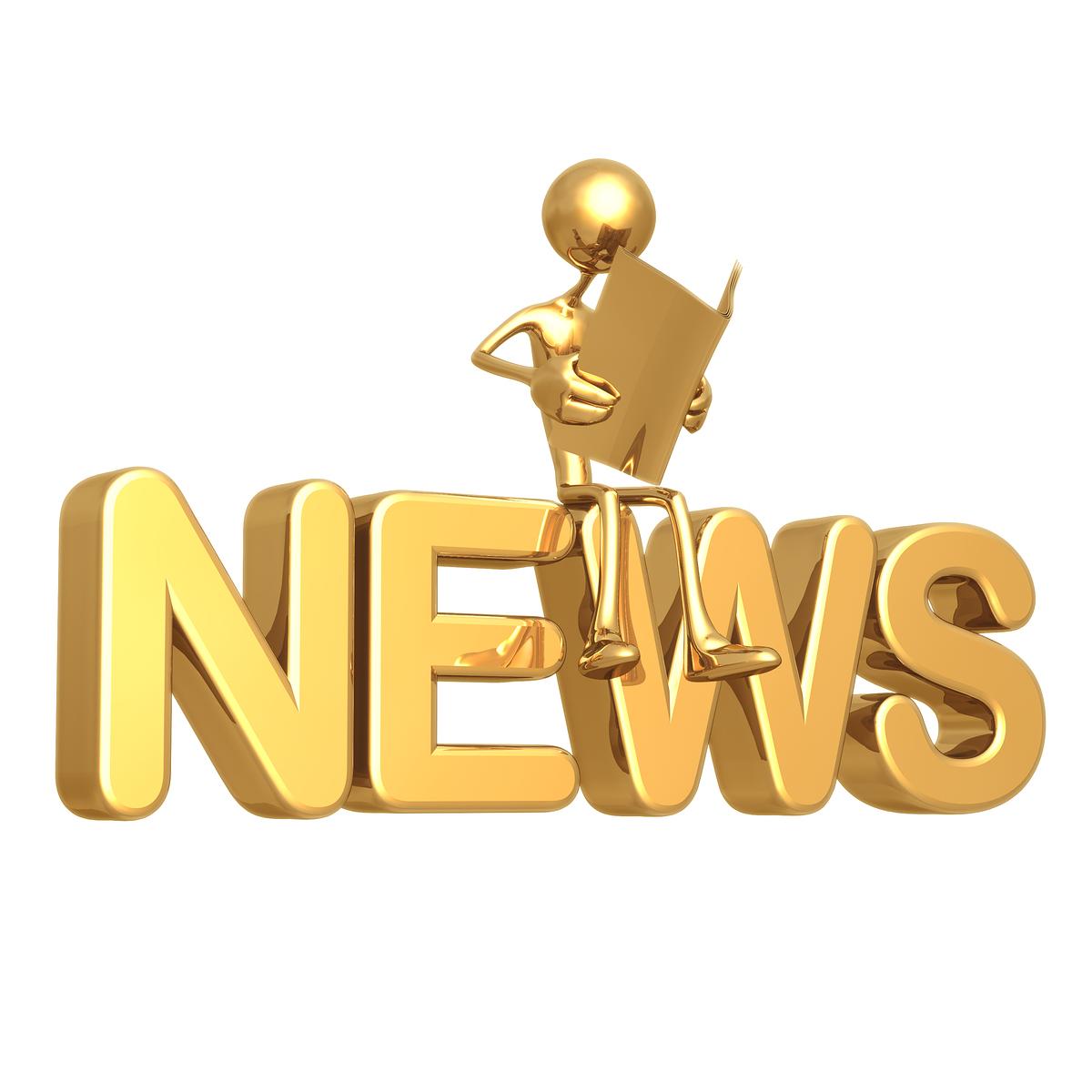 о разделе новостей клуба моржей